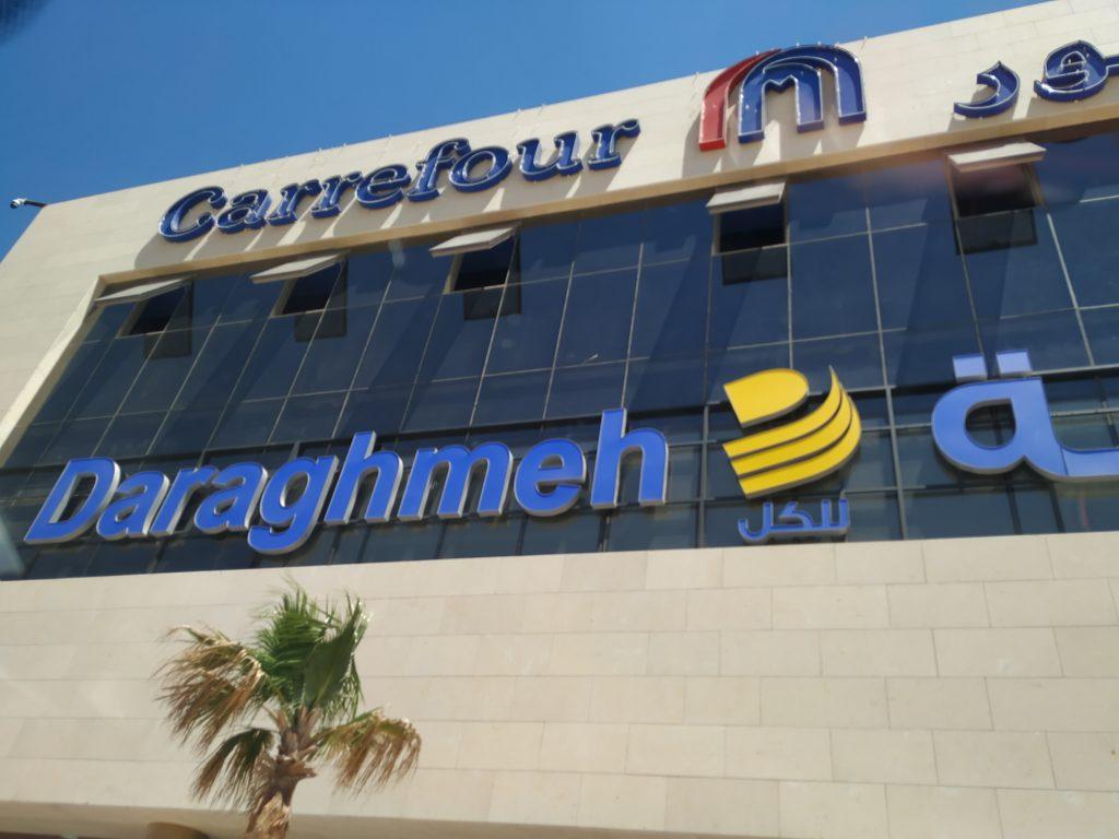 Carrefour v Ammánu