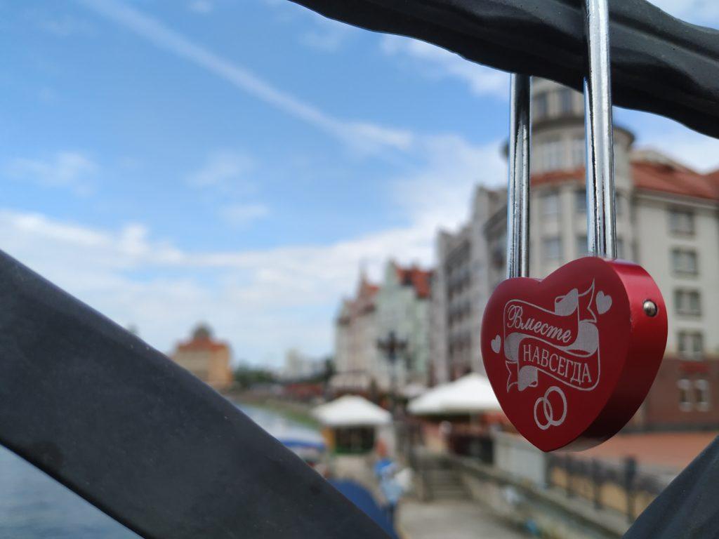 Most zamilovaných, Kaliningrad