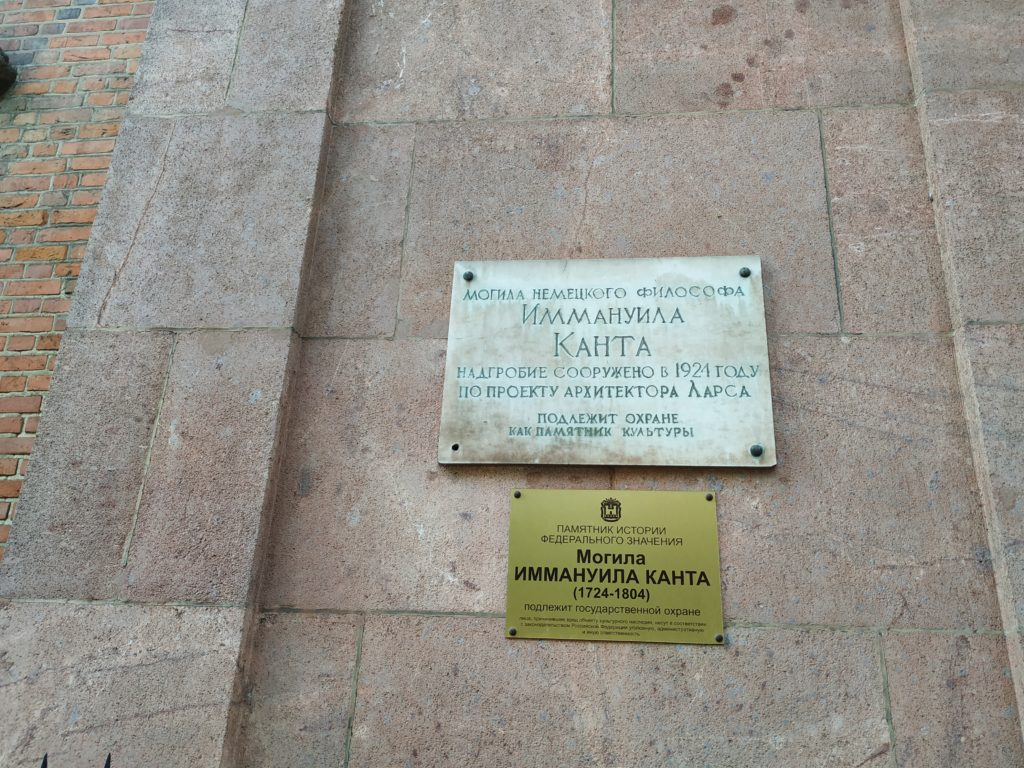 Hrobka Immanuela Kanta, Kaliningrad