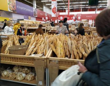ukrajina nakupy