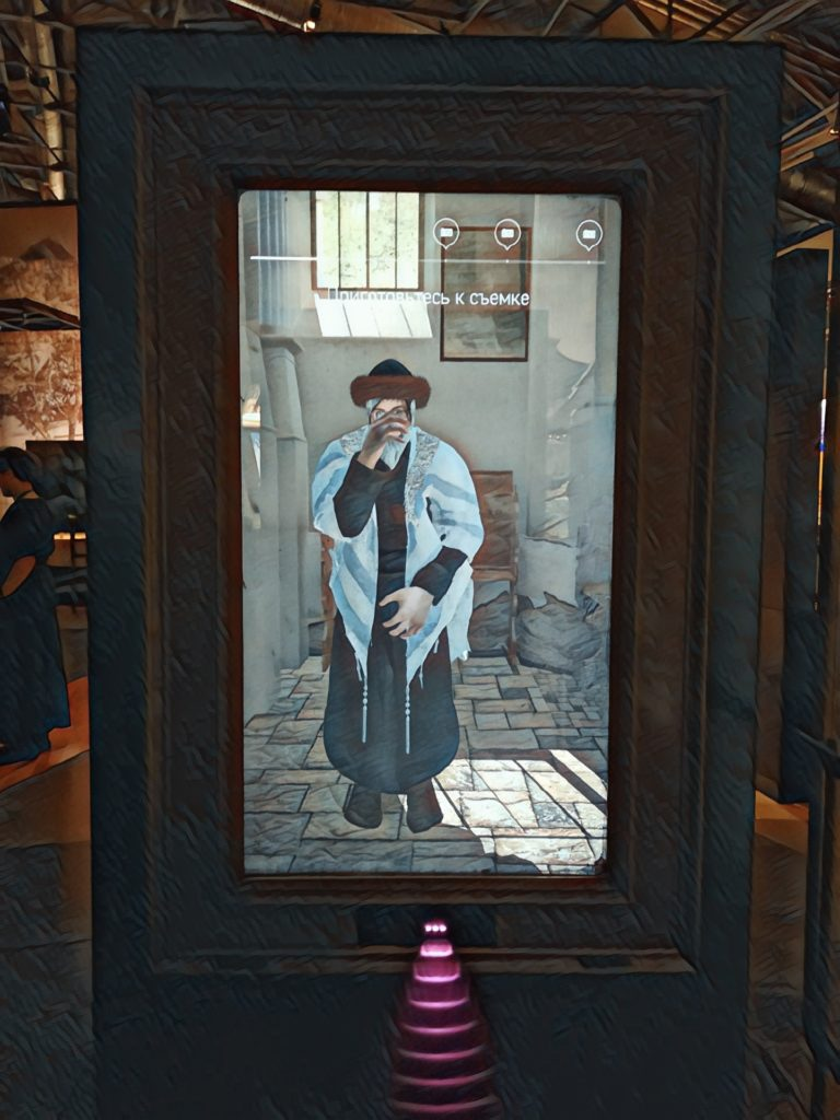 židovské muzeum moskva
